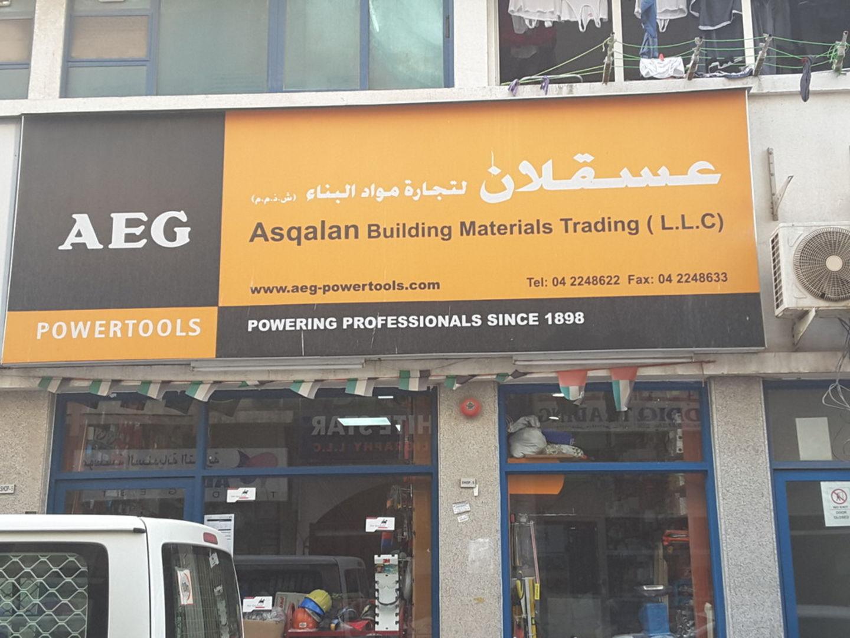 HiDubai-business-asqalan-building-materials-trading-home-construction-renovation-materials-naif-dubai-2
