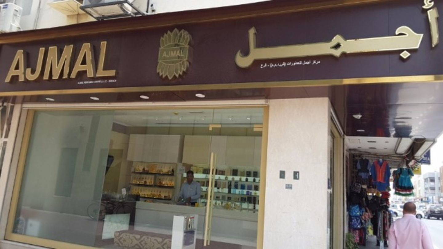HiDubai-business-ajmal-perfumes-shopping-beauty-cosmetics-stores-al-bada-dubai-2