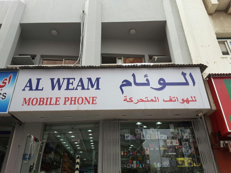 HiDubai-business-al-weam-mobile-phone-b2b-services-distributors-wholesalers-al-murar-dubai-2