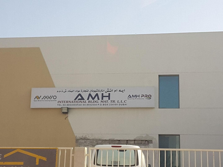 HiDubai-business-a-h-m-international-construction-heavy-industries-heavy-equipment-machinery-dubai-investment-park-2-dubai-2