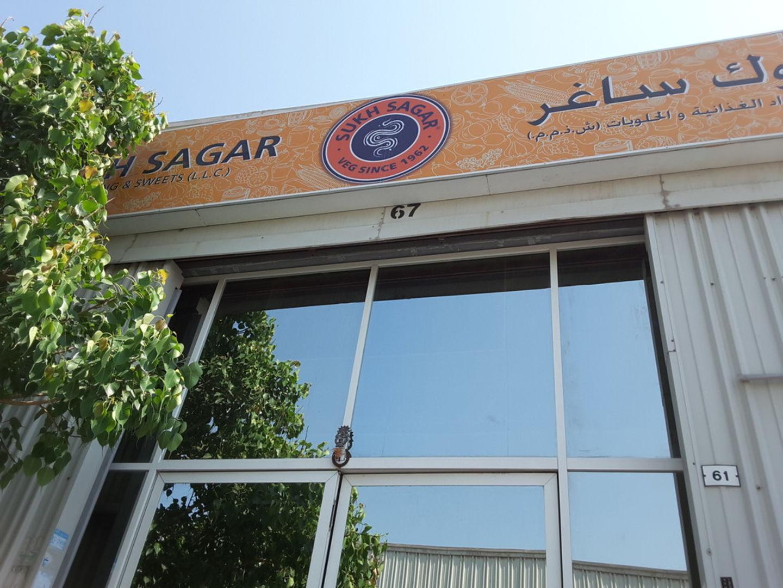 HiDubai-business-sukh-sagar-catering-sweets-food-beverage-catering-services-al-quoz-industrial-3-dubai-2