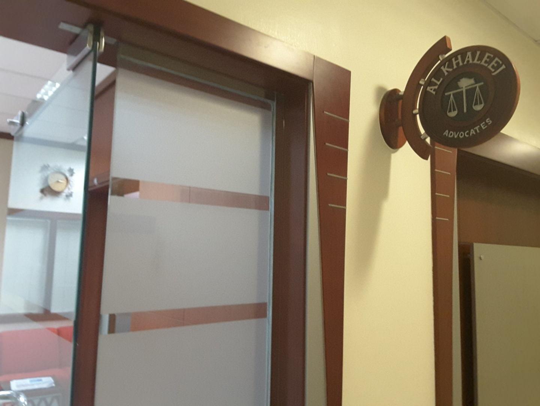 HiDubai-business-al-khaleej-advocates-legal-consultants-finance-legal-legal-services-riggat-al-buteen-dubai-2