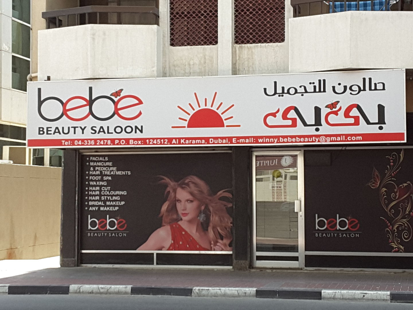 HiDubai-business-be-be-beauty-salon-beauty-wellness-health-beauty-salons-al-karama-dubai-2