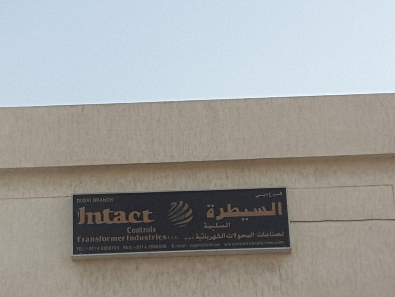 HiDubai-business-intact-controls-transformer-industries-b2b-services-distributors-wholesalers-al-qusais-industrial-1-dubai-2