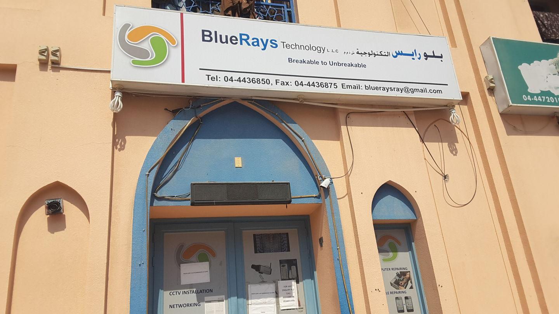 HiDubai-business-blue-rays-technology-b2b-services-it-services-international-city-warsan-1-dubai-2