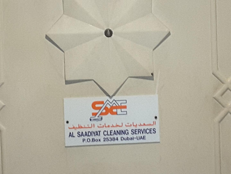 HiDubai-business-al-saadiyat-cleaning-services-home-cleaning-services-al-karama-dubai-2