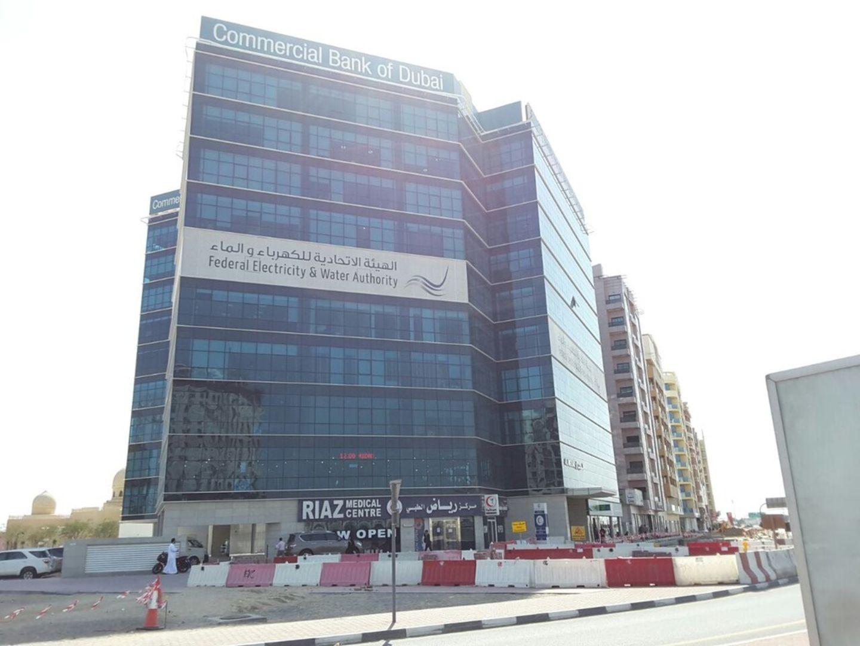 HiDubai-business-intra-debt-collection-finance-legal-financial-services-muhaisnah-4-dubai-2