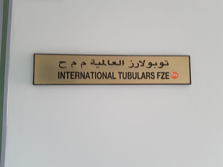 HiDubai-business-international-tubulars-fze-b2b-services-distributors-wholesalers-jebel-ali-free-zone-mena-jebel-ali-dubai-2