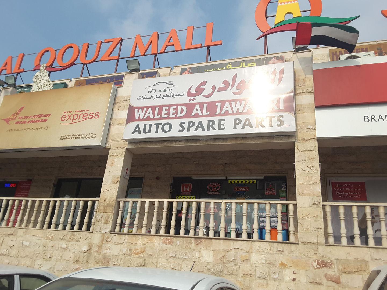 Waleed Al Jawadri Auto Spare Parts, (Distributors