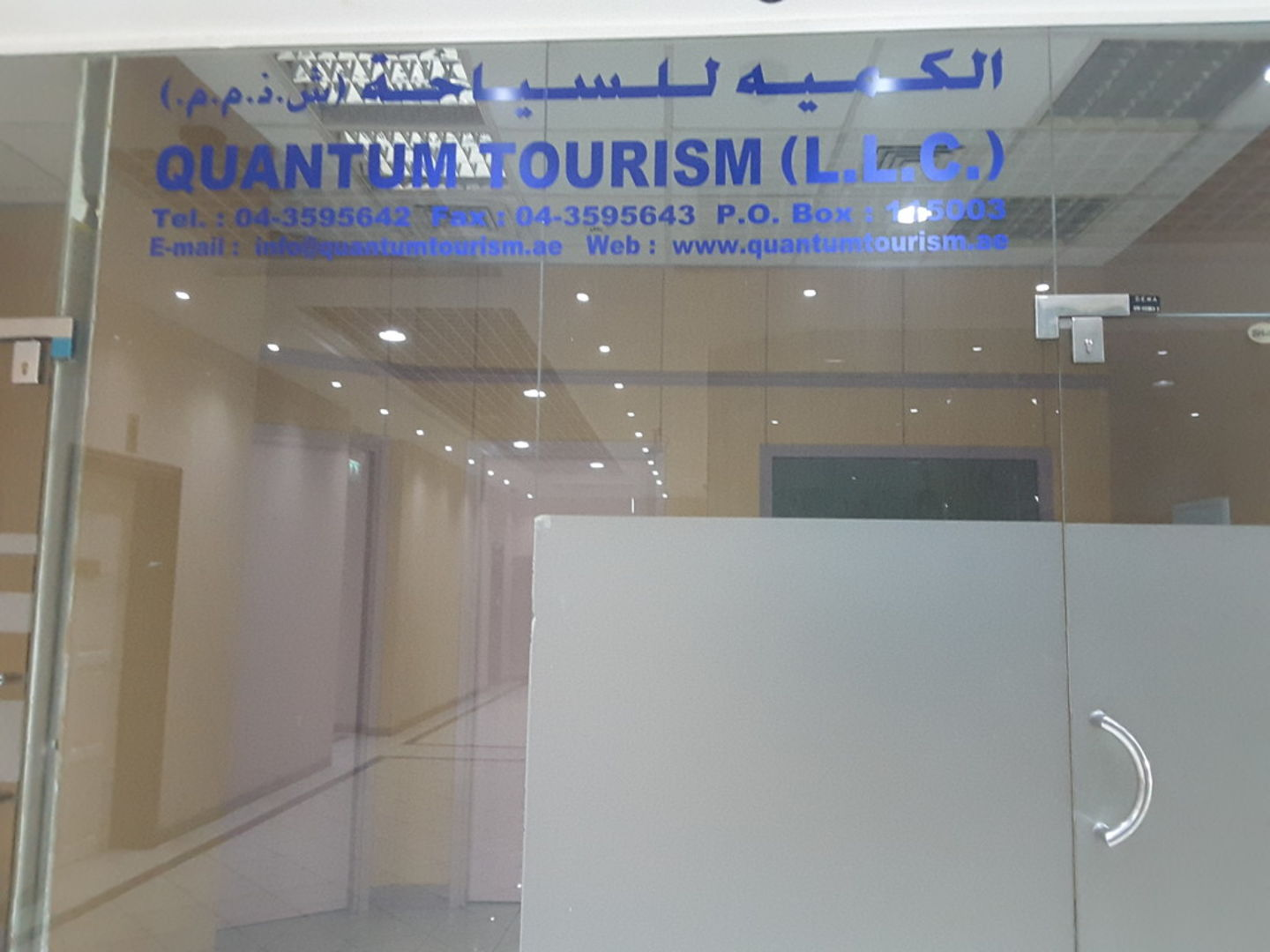 Walif-business-quantum-tourism
