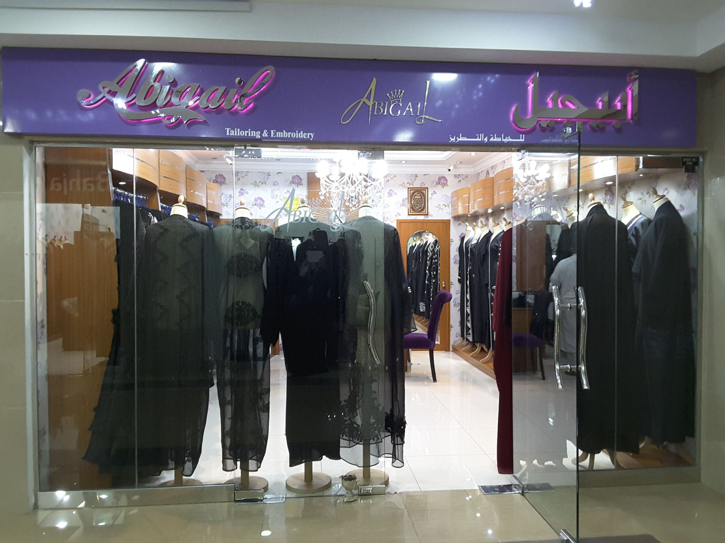 HiDubai-business-abigail-tailoring-embroidery-shopping-apparel-mirdif-dubai-2