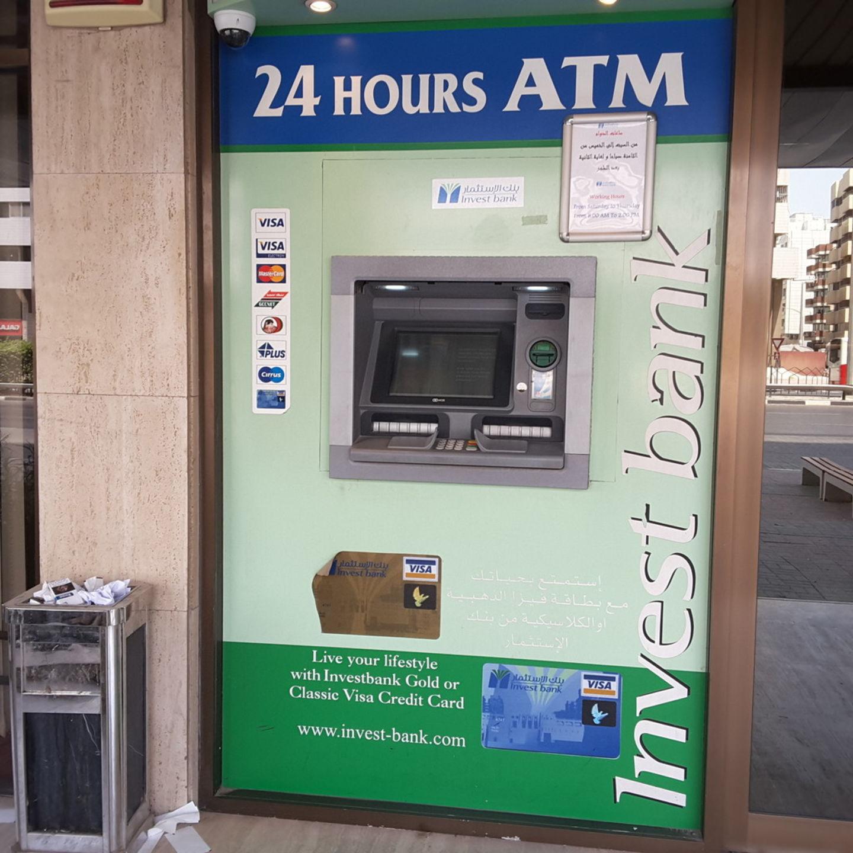 HiDubai-business-invest-bank-atm-finance-legal-banks-atms-riggat-al-buteen-dubai-2