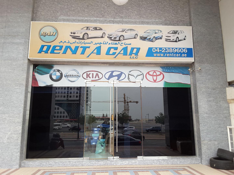 HiDubai-business-sabah-al-hanaa-rent-a-car-transport-vehicle-services-car-rental-services-al-nahda-1-dubai-2