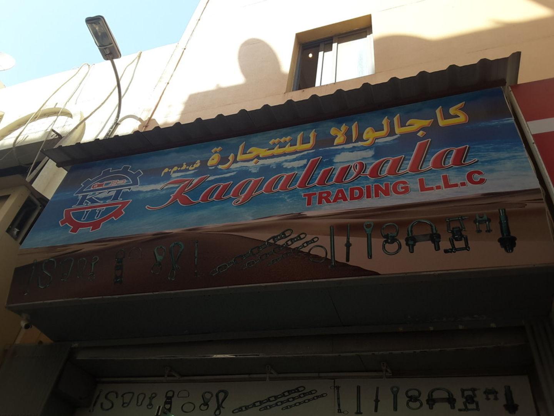 HiDubai-business-kagalwala-trading-b2b-services-distributors-wholesalers-naif-dubai-2