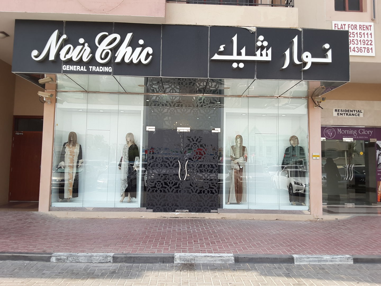 HiDubai-business-noir-chic-general-trading-shopping-apparel-mirdif-dubai-2