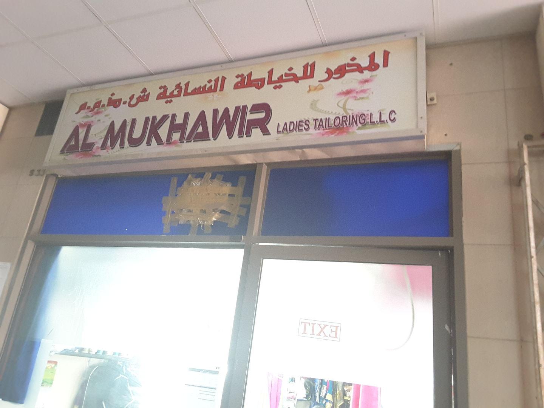 HiDubai-business-al-mukhawir-ladies-tailoring-home-tailoring-al-murar-dubai-2