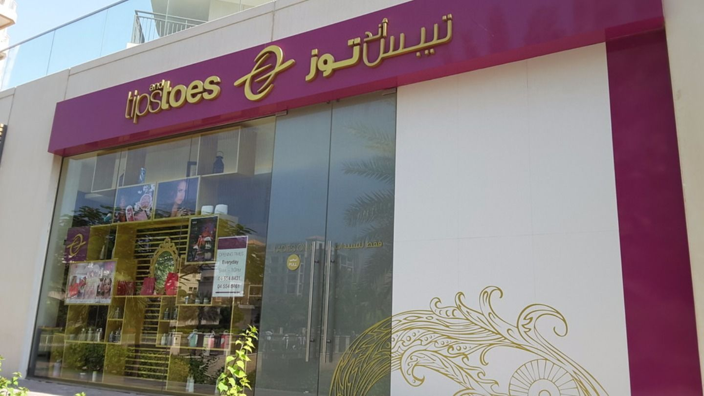 HiDubai-business-tips-toes-beauty-and-spa-centre-beauty-wellness-health-beauty-salons-the-greens-al-thanyah-3-dubai-2