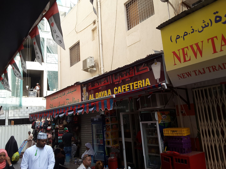 HiDubai-business-al-daiah-cafeteria-food-beverage-cafeterias-al-buteen-dubai-2