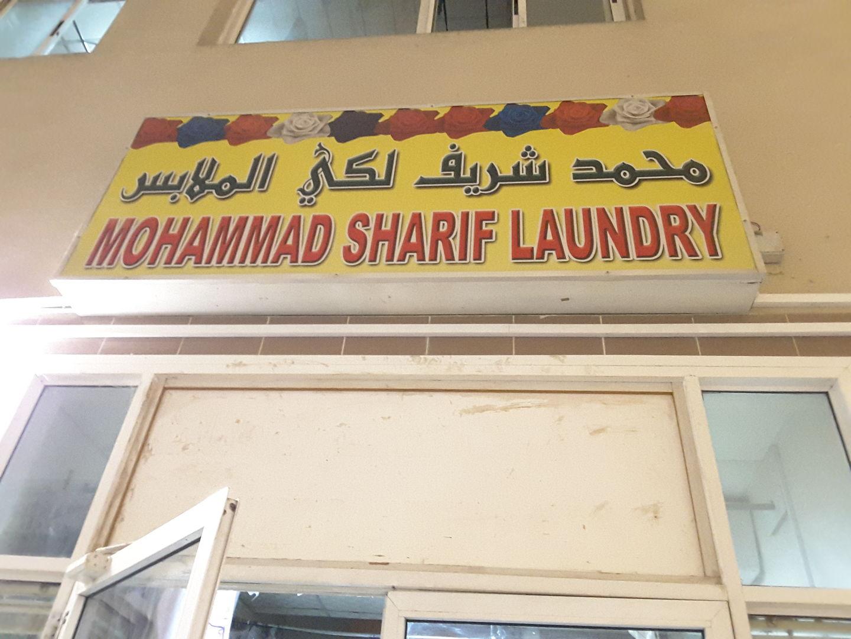 HiDubai-business-mohammed-sharif-laundry-home-laundry-al-fahidi-al-souq-al-kabeer-dubai-2