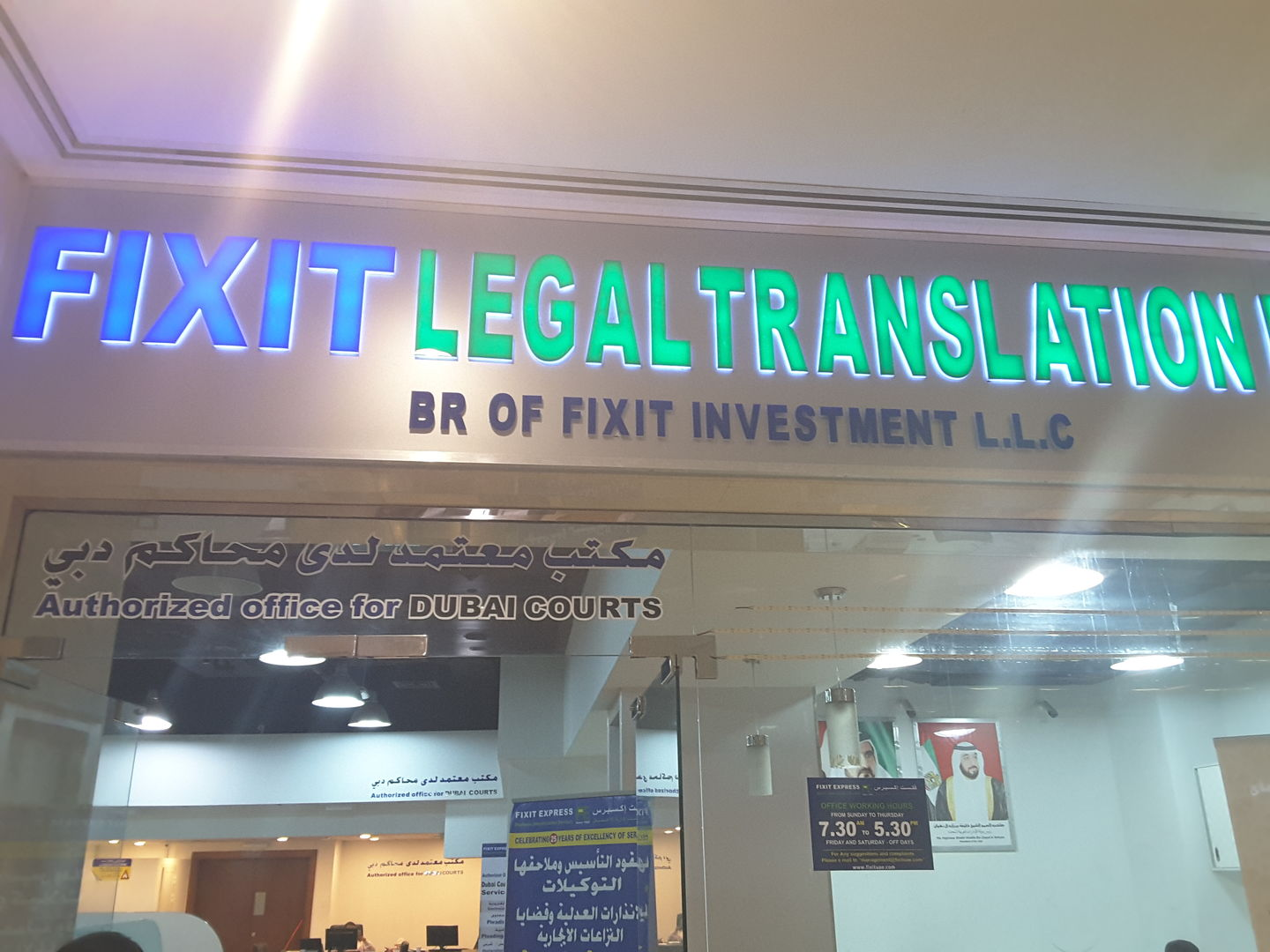 HiDubai-business-fixit-legal-translation-government-public-services-printing-typing-services-port-saeed-dubai-2