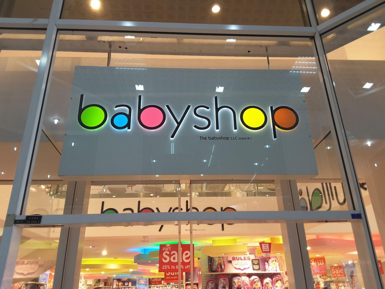 HiDubai-business-babyshop-shopping-apparel-hor-al-anz-east-dubai-1
