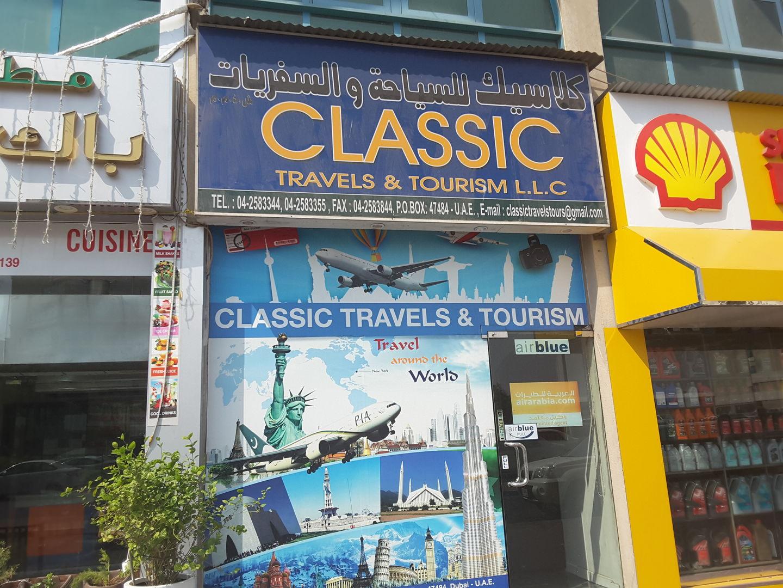 HiDubai-business-classic-travels-tourism-hotels-tourism-local-tours-activities-al-qusais-industrial-1-dubai-2