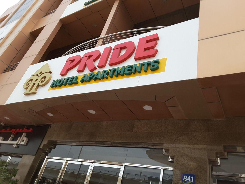 HiDubai-business-pride-hotel-apartments-hotels-tourism-hotels-resorts-al-barsha-1-dubai-2