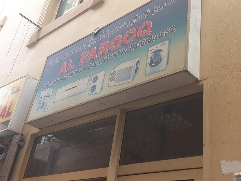 HiDubai-business-al-farooq-air-conditioning-equipment-repairing-home-handyman-maintenance-services-naif-dubai-2
