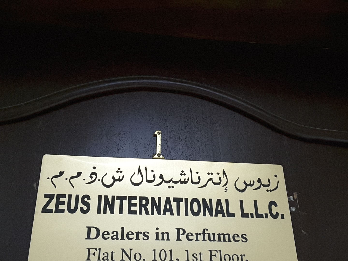 HiDubai-business-zeus-international-b2b-services-distributors-wholesalers-al-karama-dubai