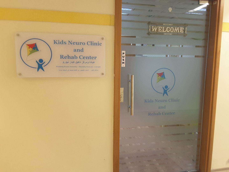 HiDubai-business-kids-neuro-clinic-and-rehabilitation-center-beauty-wellness-health-specialty-clinics-dubai-healthcare-city-umm-hurair-2-dubai-2