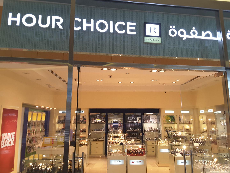 Walif-business-hour-choice-5