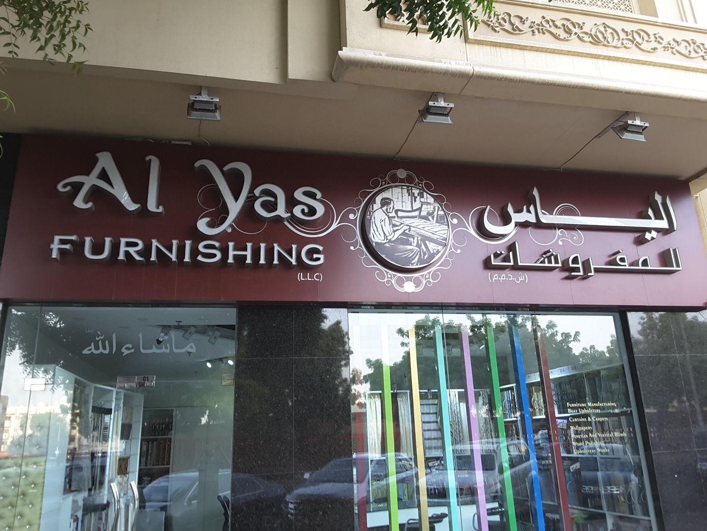 HiDubai-business-al-yas-furnishing-shopping-furniture-decor-al-karama-dubai-2