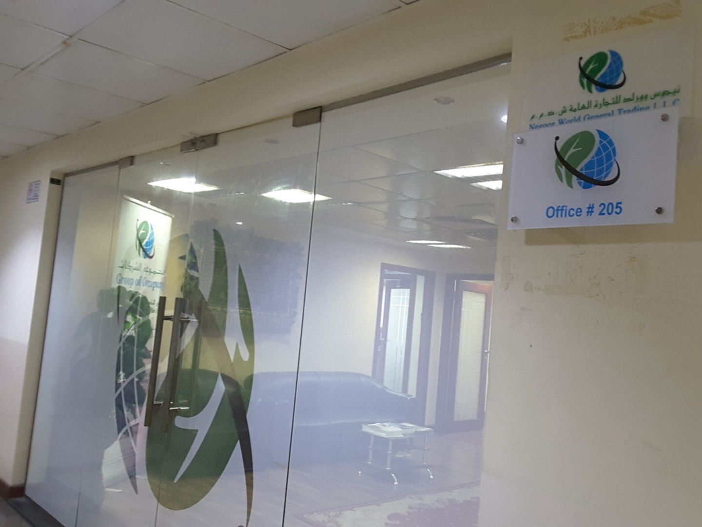 HiDubai-business-al-mumtaz-cargo-services-shipping-logistics-air-cargo-services-al-muraqqabat-dubai-2