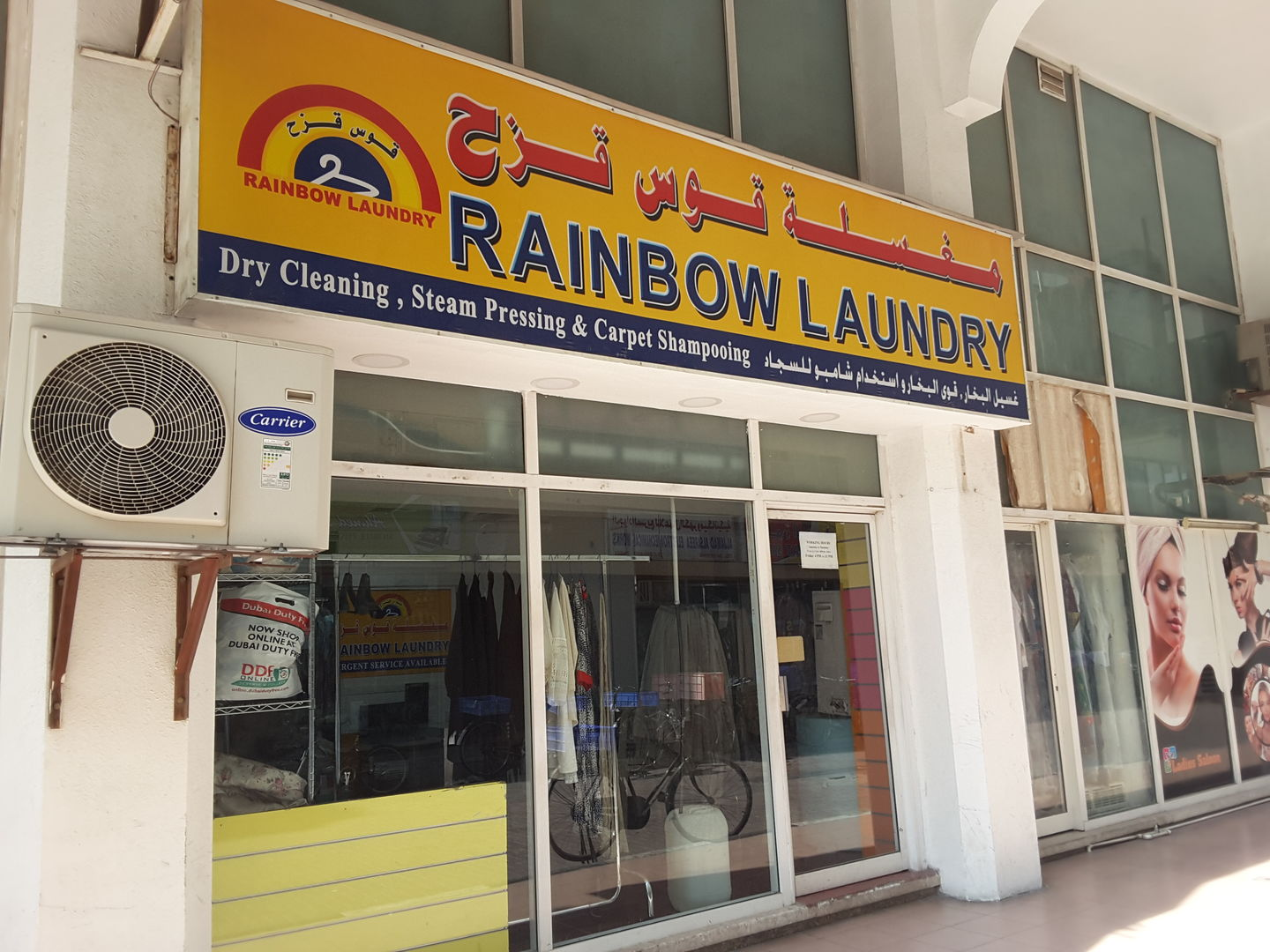 HiDubai-business-rainbow-laundry-home-laundry-al-twar-1-dubai-2