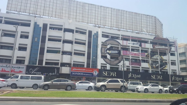 HiDubai-business-al-diyafa-modern-medical-center-beauty-wellness-health-hospitals-clinics-al-bada-dubai-2