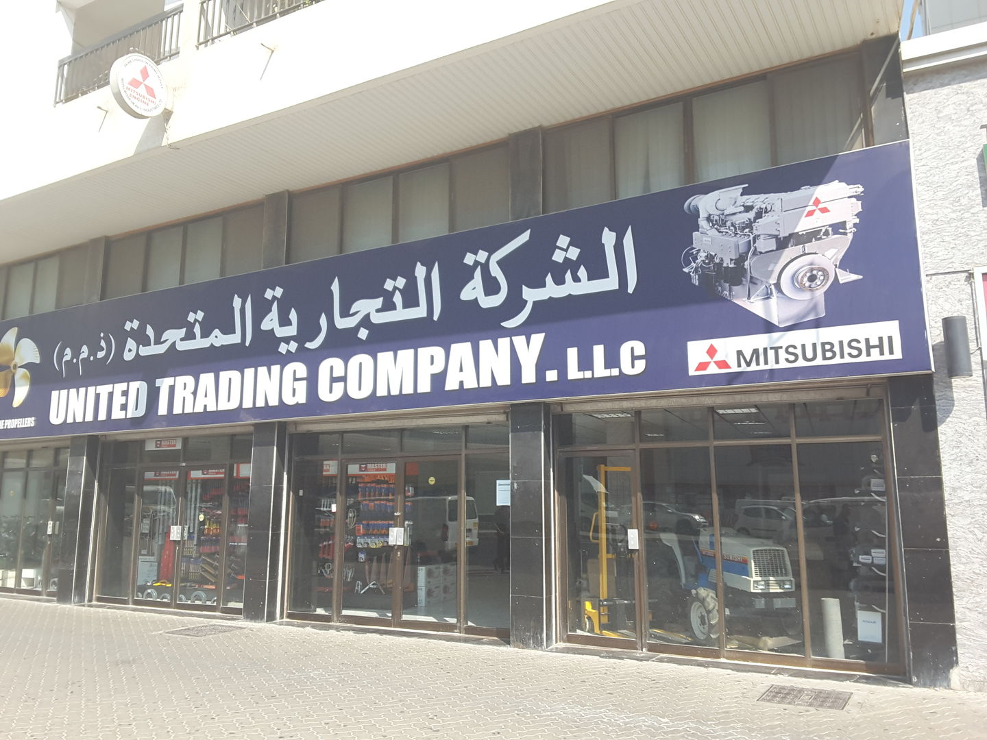 HiDubai-business-united-trading-company-b2b-services-distributors-wholesalers-al-muteena-dubai-2