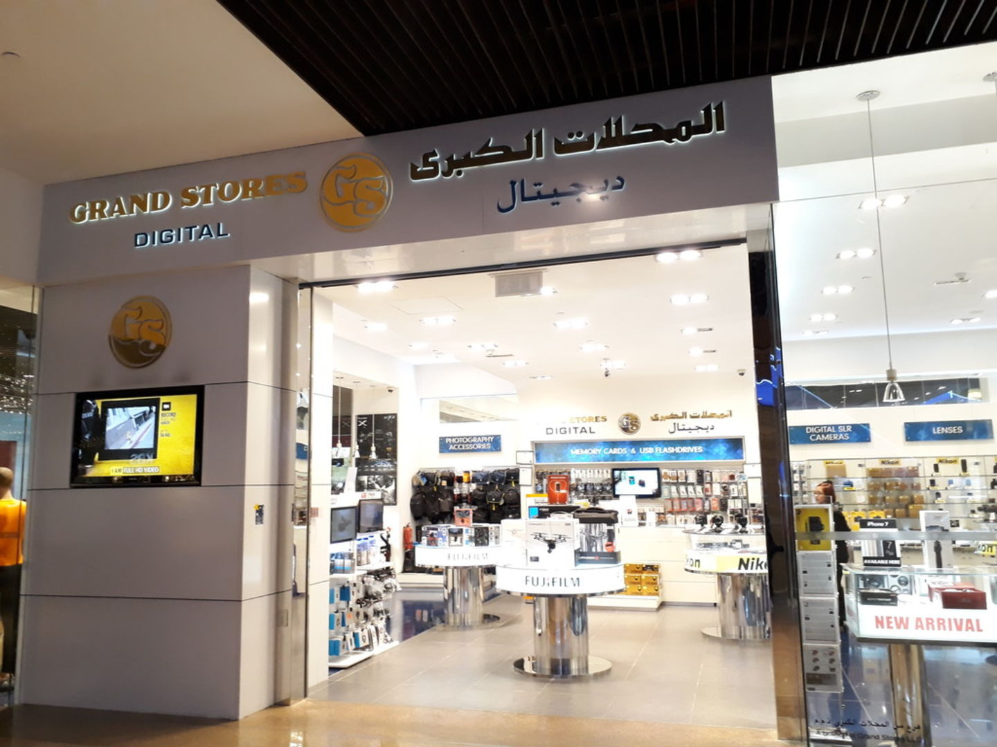 HiDubai-business-grand-stores-digital-shopping-consumer-electronics-burj-khalifa-dubai-4