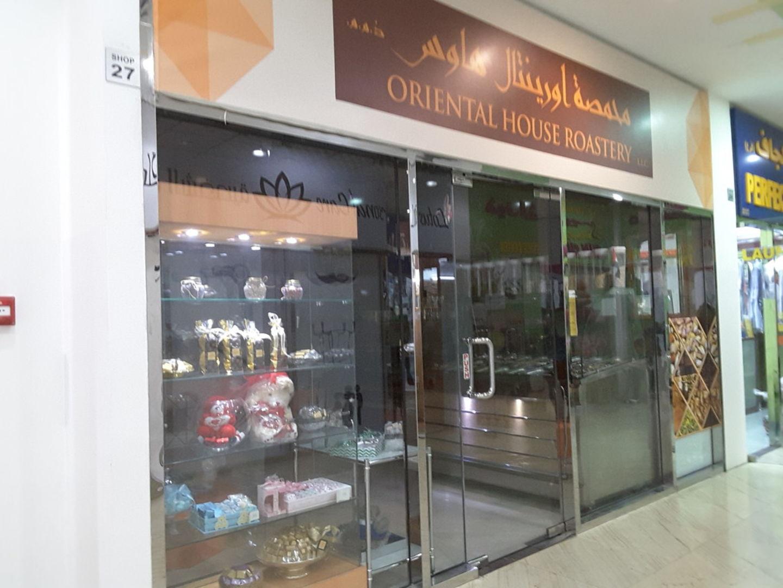 HiDubai-business-oriental-house-roastery-food-beverage-bakeries-desserts-sweets-mirdif-dubai-2