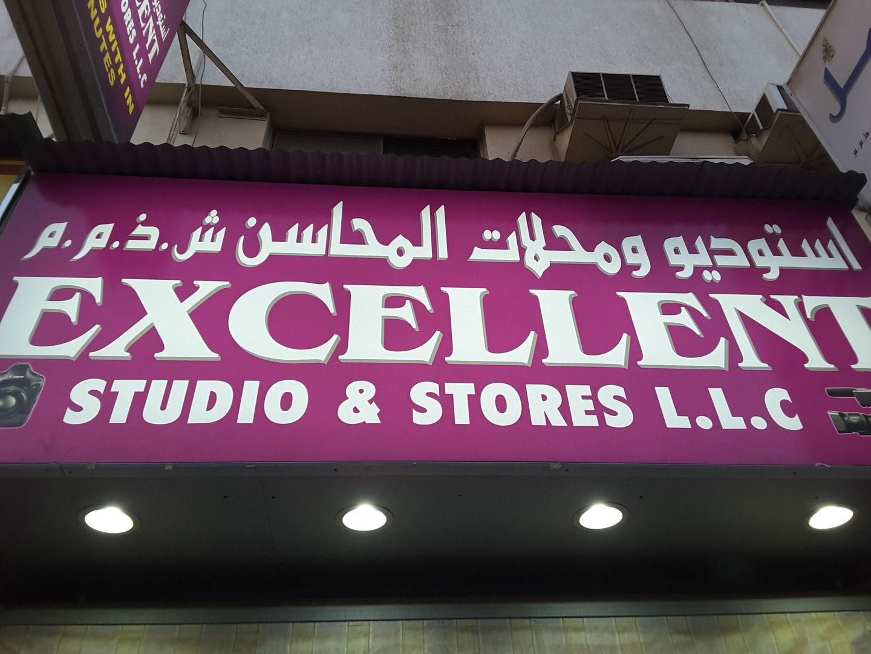 HiDubai-business-excellent-studio-and-store-al-rigga-dubai-1