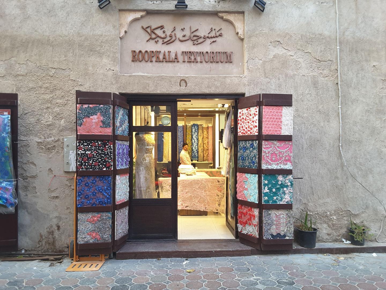 HiDubai-business-roopkala-textorium-b2b-services-distributors-wholesalers-meena-bazar-al-souq-al-kabeer-dubai-2