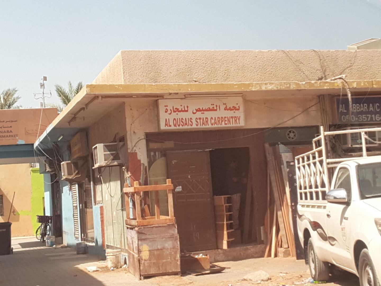 HiDubai-business-al-qusais-star-carpentry-construction-heavy-industries-construction-renovation-muhaisnah-4-dubai-2
