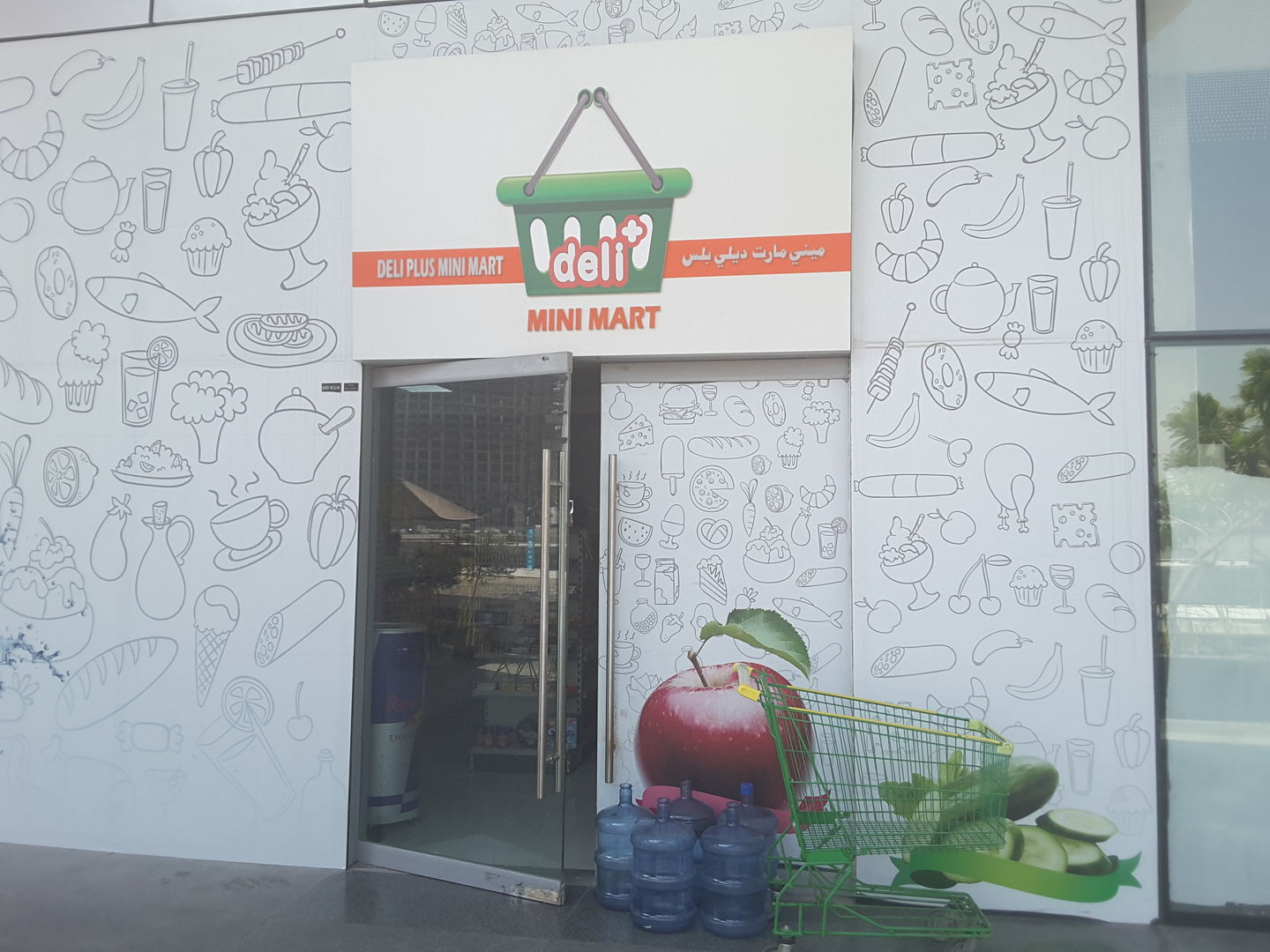 HiDubai-business-deli-plus-mini-mart-food-beverage-supermarkets-hypermarkets-grocery-stores-business-bay-dubai-2
