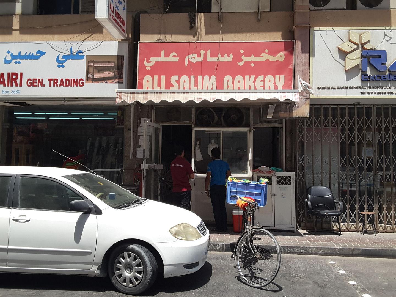 HiDubai-business-ali-salim-bakery-food-beverage-bakeries-desserts-sweets-meena-bazar-al-souq-al-kabeer-dubai-2