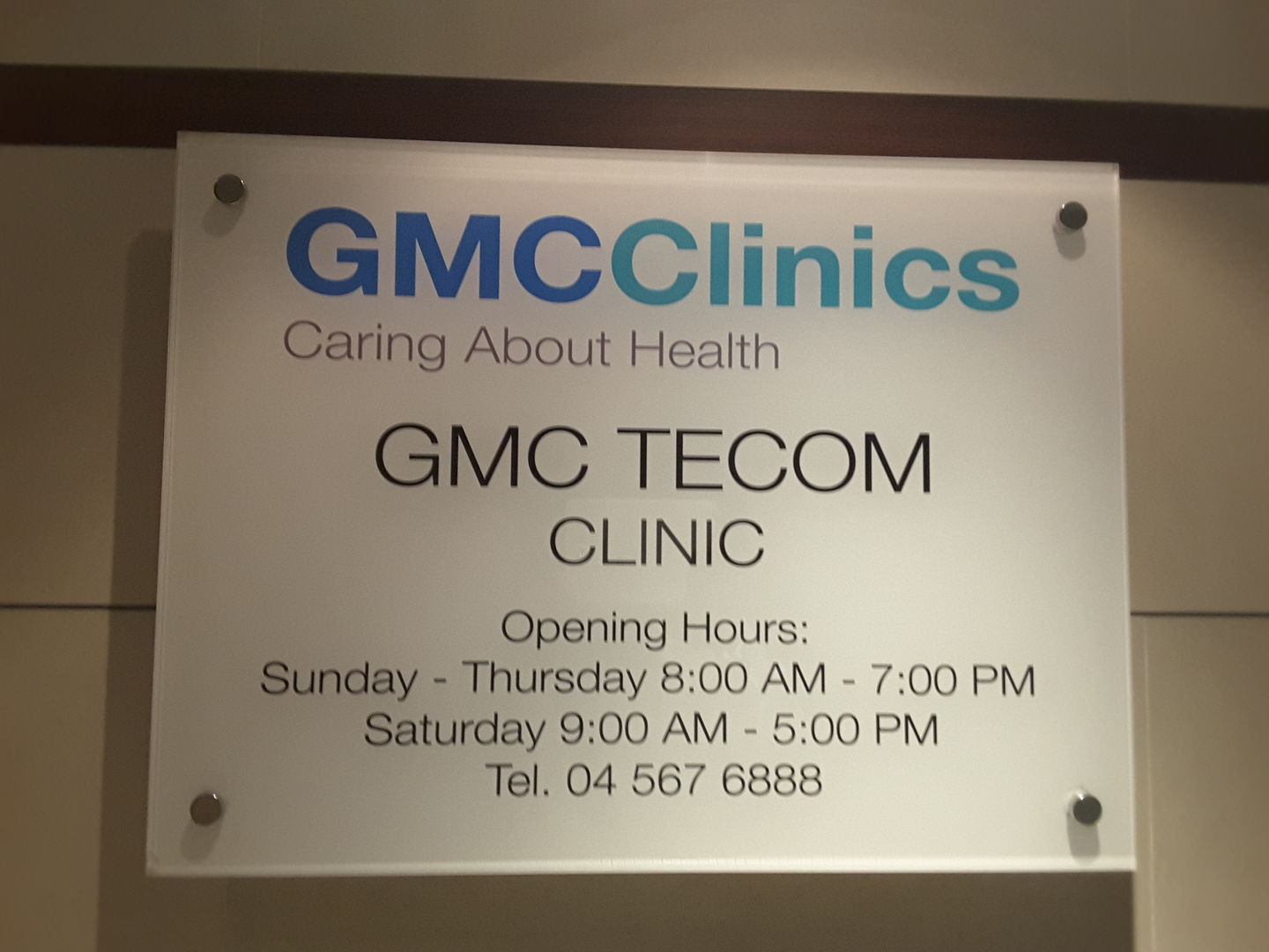 HiDubai-business-gmc-clinics-beauty-wellness-health-hospitals-clinics-tecom-al-thanyah-1-dubai-2