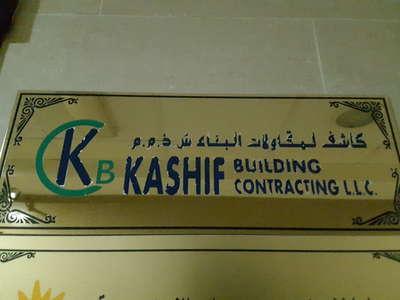 List, contracting companies