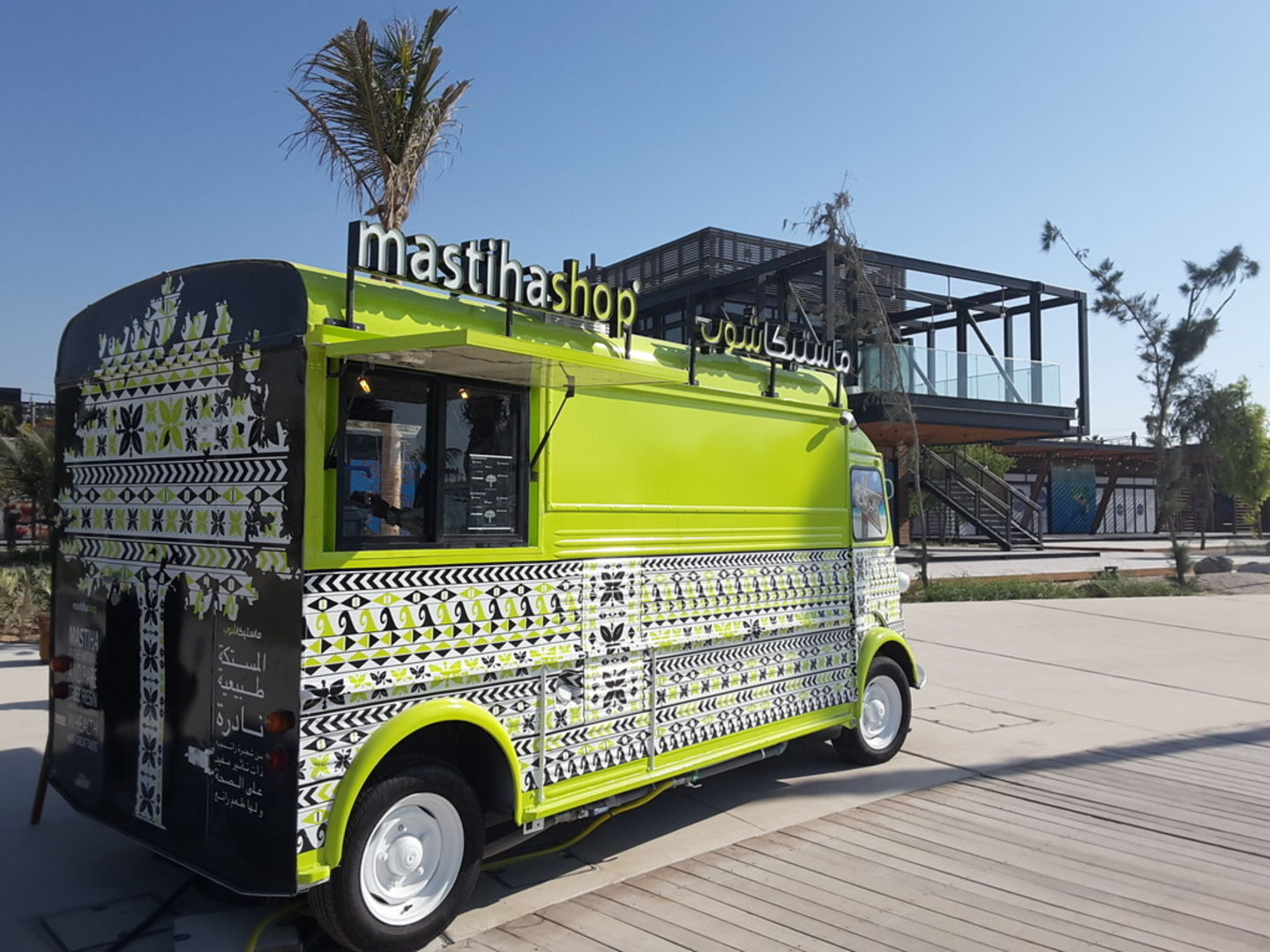 HiDubai-business-mastihashop-foodtruck-food-beverage-coffee-shops-jumeirah-1-dubai-2
