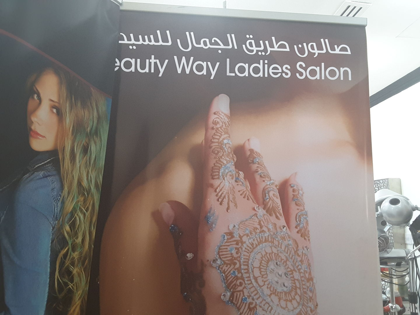 HiDubai-business-beauty-way-ladies-salon-beauty-wellness-health-beauty-salons-al-satwa-dubai-2