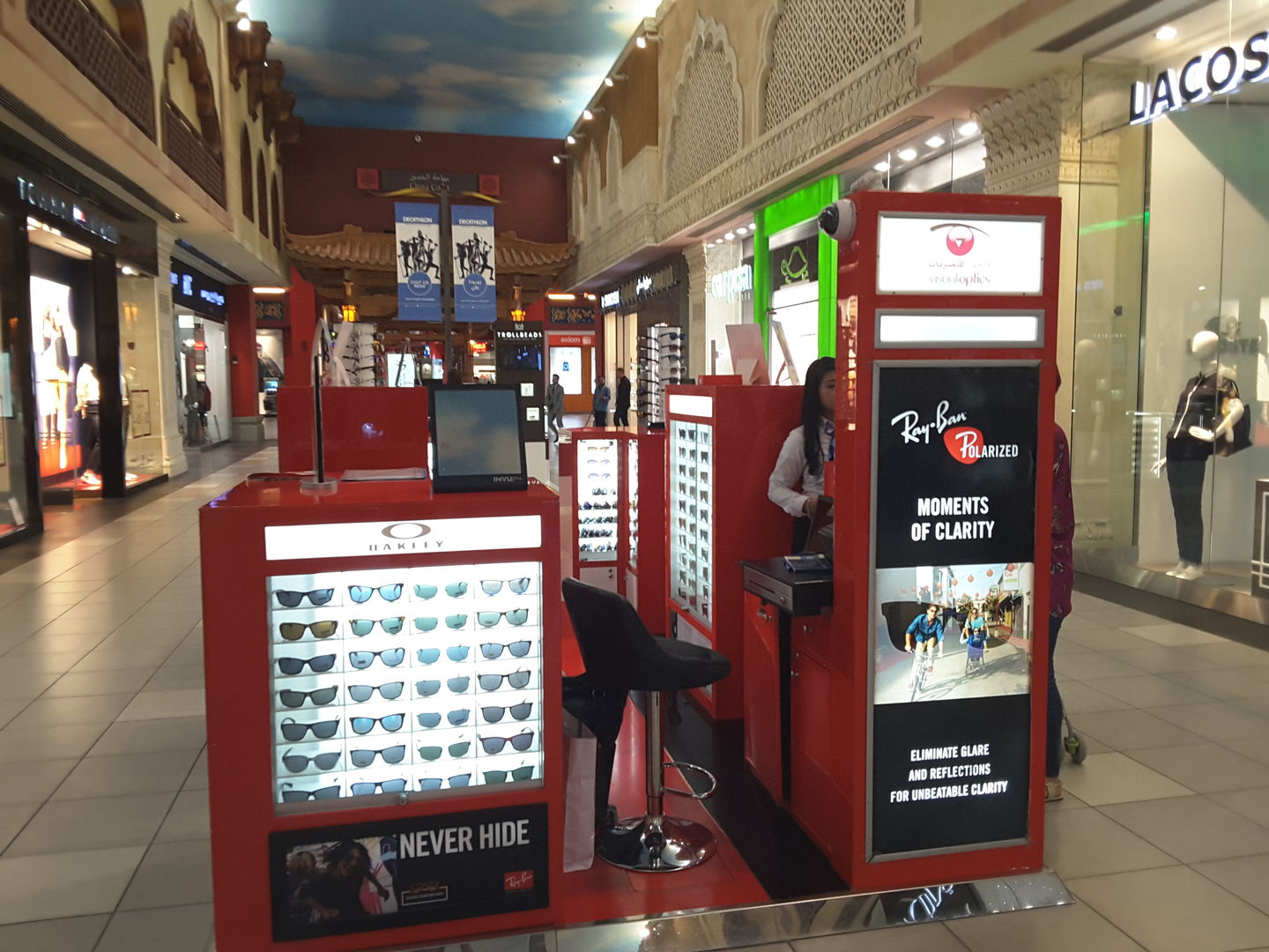 HiDubai-business-visual-optics-shopping-watches-eyewear-ibn-batuta-jebel-ali-1-dubai-2