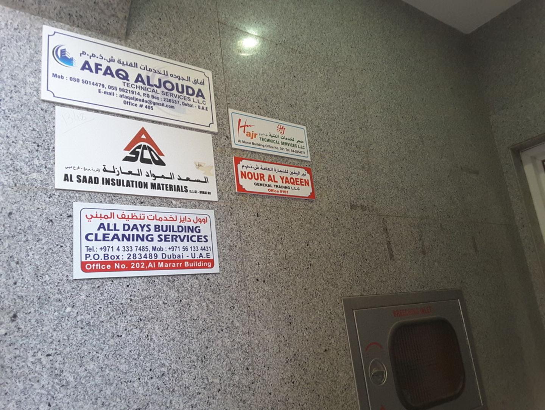 HiDubai-business-hajr-technical-services-home-hardware-fittings-al-murar-dubai-2
