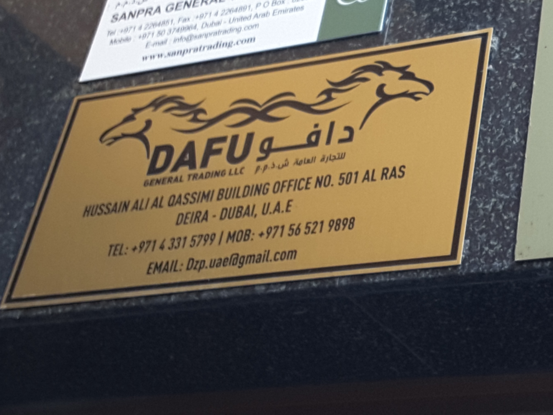 HiDubai-business-dafu-general-trading-b2b-services-food-stuff-trading-al-ras-dubai-2